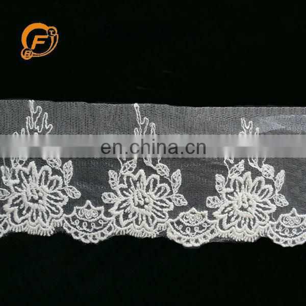 2013 new design high quality elastic braid lace trim