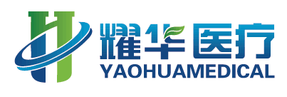 Shandong Yaohua Medical Instrument Corporation