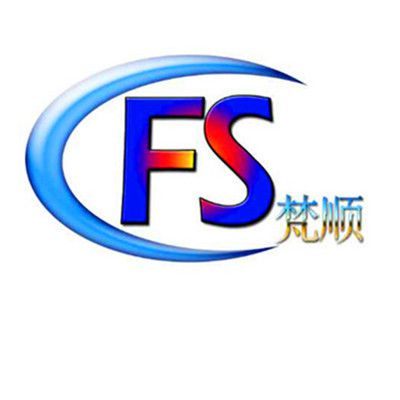 Dongguan Fanshun Packaging material Co., Ltd.