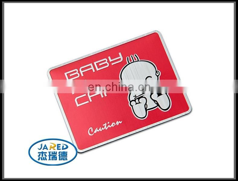 Baby in car sticker/metal car badge