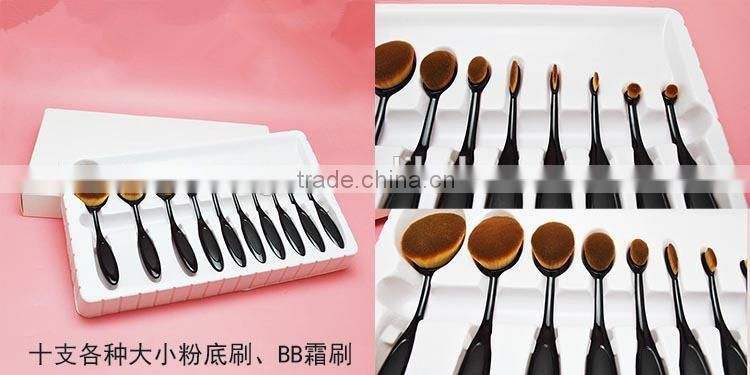 New human hair dense soft comfortable professional oval toothbrush makeup brush set suitable for liquid foundation BB Cream