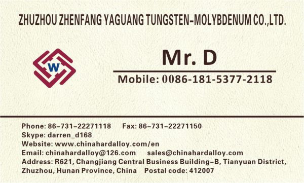 Zhuzhou Zhenfang Yaguang Tungsten-Molybdenum Co., Ltd