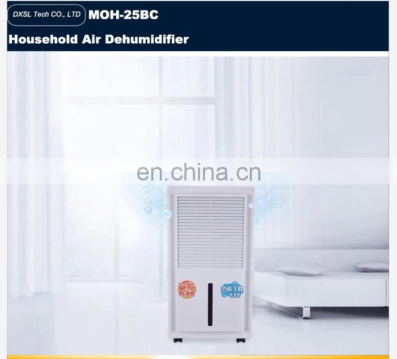 Small Air Dehumidifier Air Dryer 25L CE RoHs certificated
