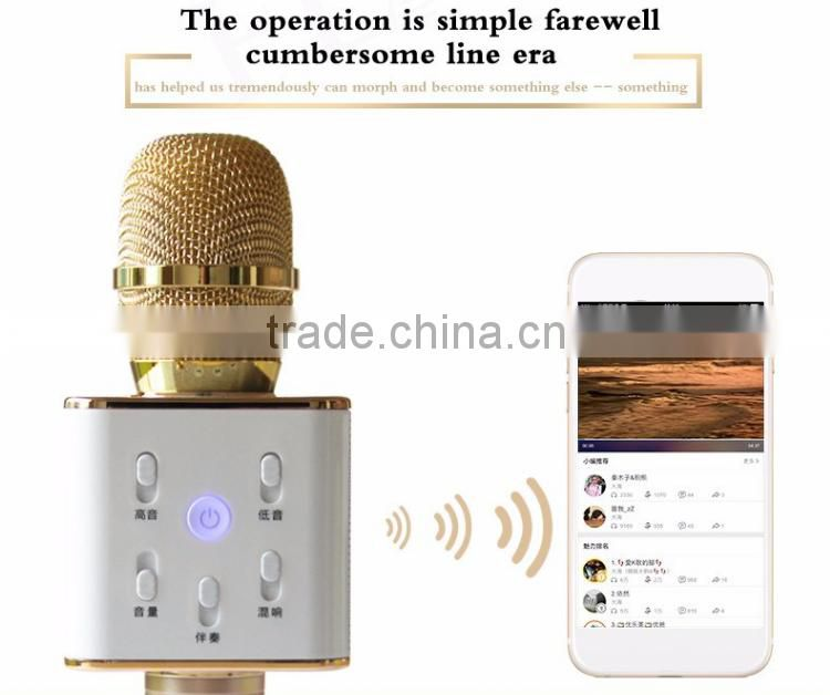 2016 bluetooth wireless speaker hidden microphone Q9 components