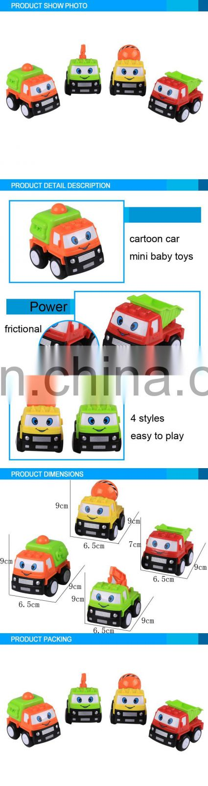 Meijin Christmas series Frictional car cartoon toys for kids