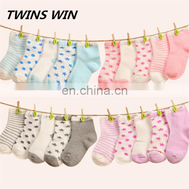 Free samples wholesale sample available 2018 newest korean designer cartoon tube cotton ankle socks for girls