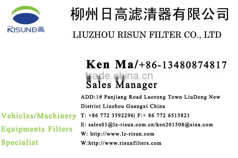 Truck parts Risun CX0708B diesel engines fuel filter for oil cleaner filtration solution