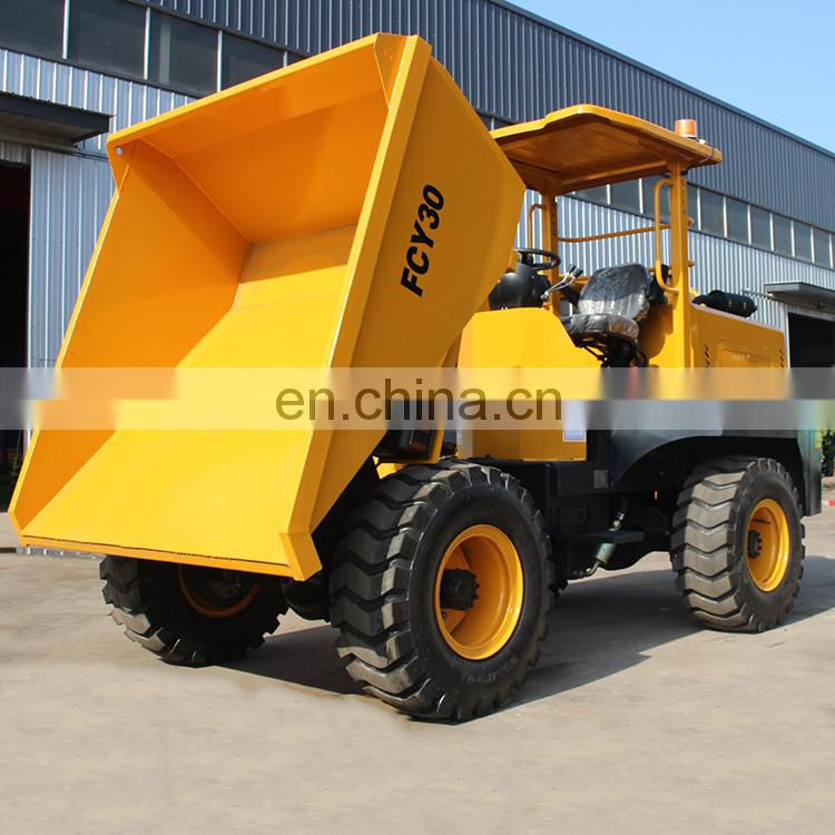 hydraulic dumping way famous engine FCY30 Loading capacity 3 tons spoil car options with cabin,self-loading bucket etc. Image
