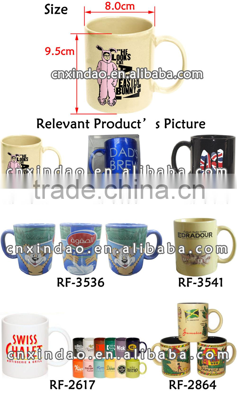Promotion Print Glazed Zibo Made Porcelain Kids Travel Milk Cup with Good Quality