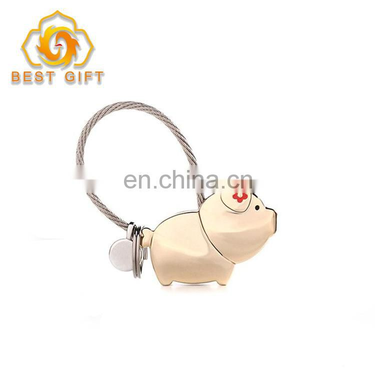 2018 Valentine's Day Gift Couple Kiss Pig Keychain