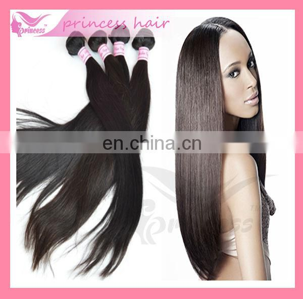 hair extensions free sample fast shipping by DHL/UPS 5a Grade Brazilian Human Hair Extension
