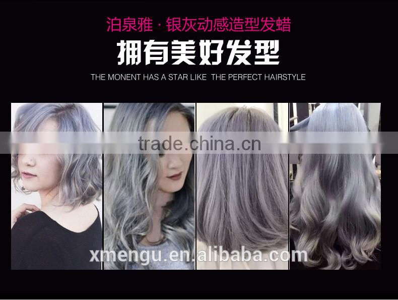 Best Selling BIOAQUA Hair Color Wax Silver Grey Hair Wax 100g