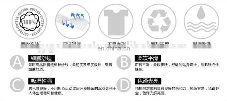 Peijiaxin Casual Style O-neck Stripe Printed Men Long Sleeves Cotton T shirt