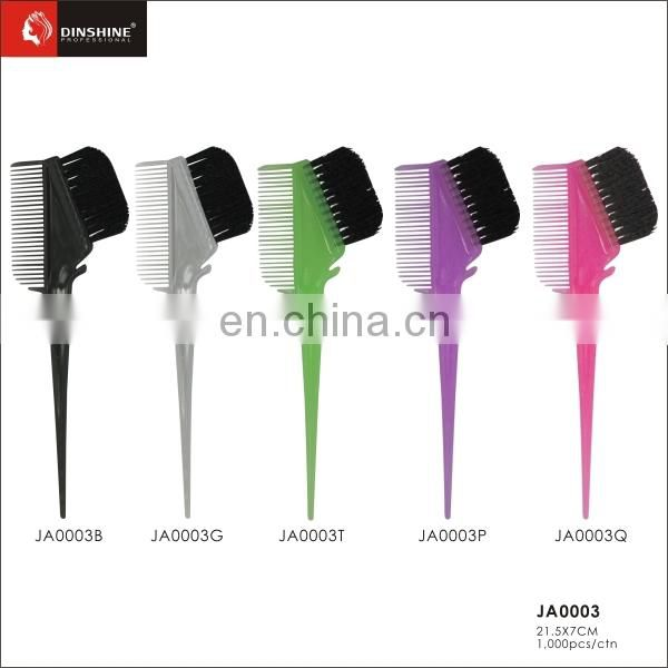 Professional hair product all kind of dye tint brush for salon