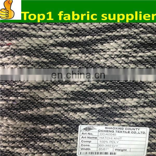 Make-to-order supplier Haining hot 100% polyester super soft knitted fabric for garment