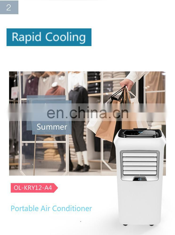12000 btu small portable mobile air conditioner for good price