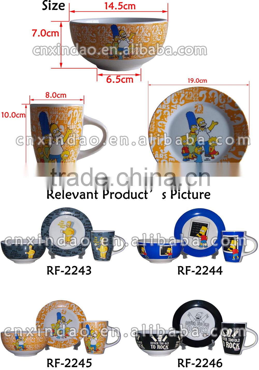Round Shape Wholesale Ceramic Latest Hot Sale Dinner Set with Popular Design