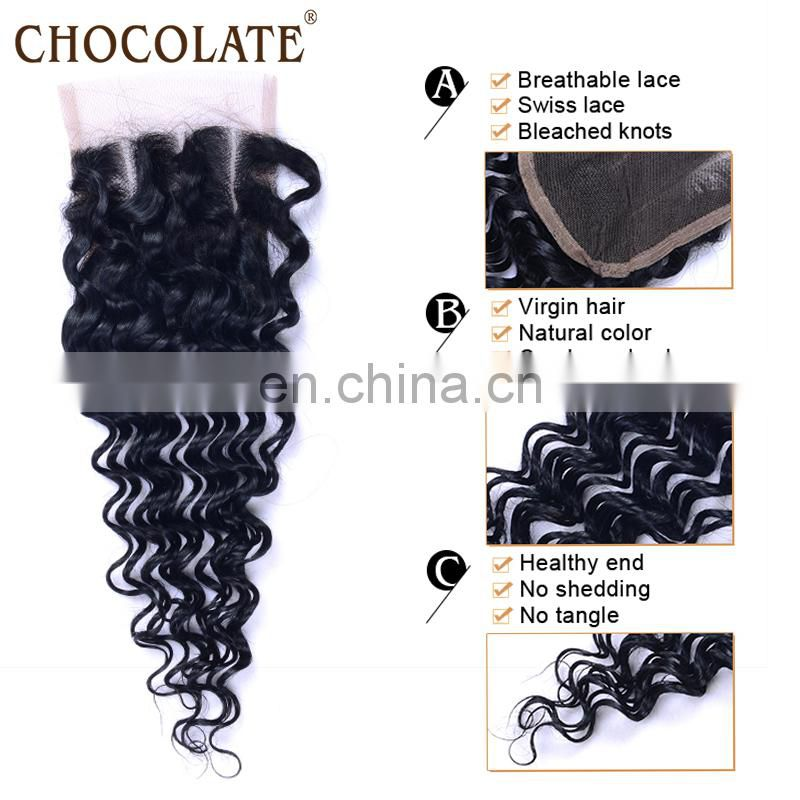 2017 hot sell curly wave brazilian human hair bundles with closure factory wholesale