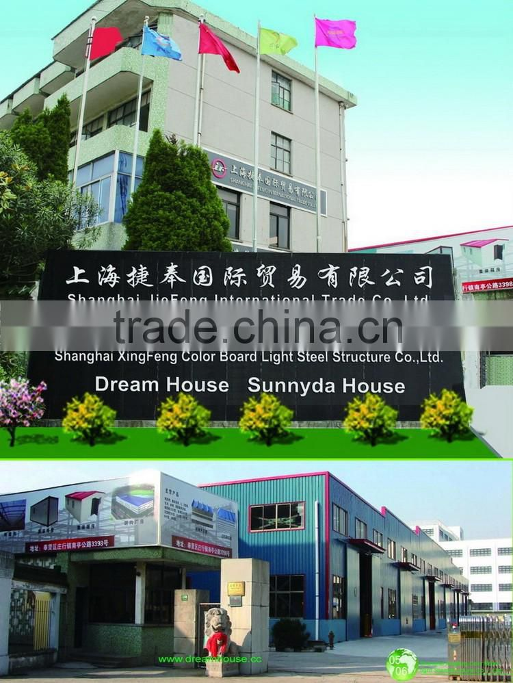 china low prefabricated houses/cheap prefab home price/tiny modular houses