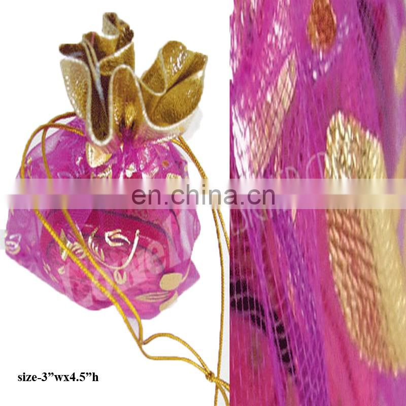 ORGANZA POUCH WITH PRINT