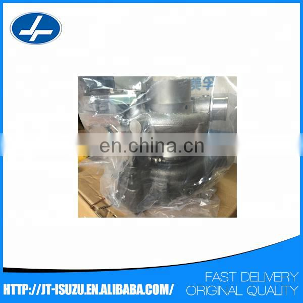 electric-supercharger-8980277725-for-genuine-part-tubocharger.png