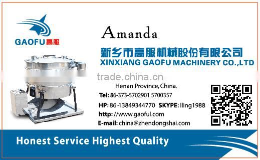 Gaofu vibrating sieve -- sieving chemical powder