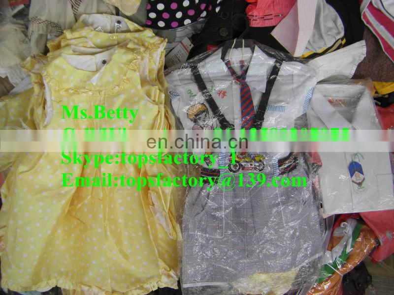 Top quality fashion used clothes baby cream