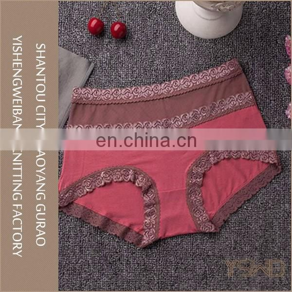 Wholesale custom made logo and size high waist cotton mature girls panty
