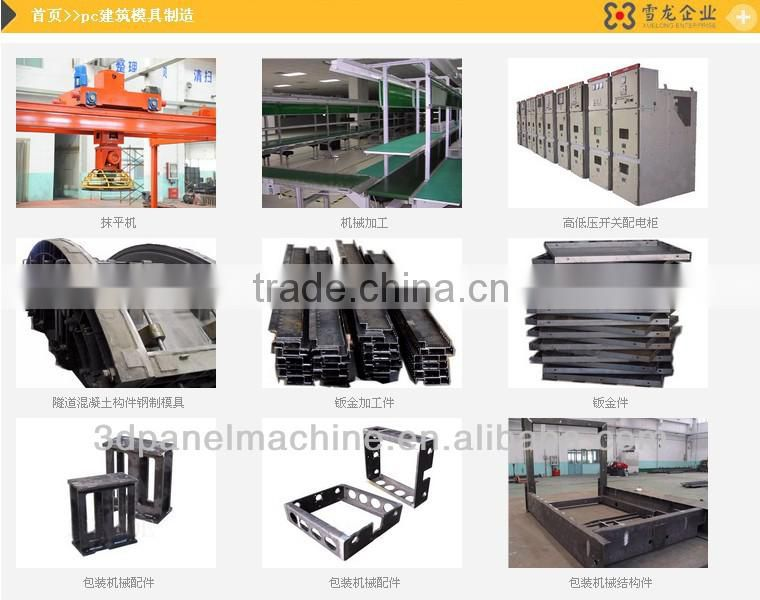 precast concrete fence molds, stair molds, post mold for