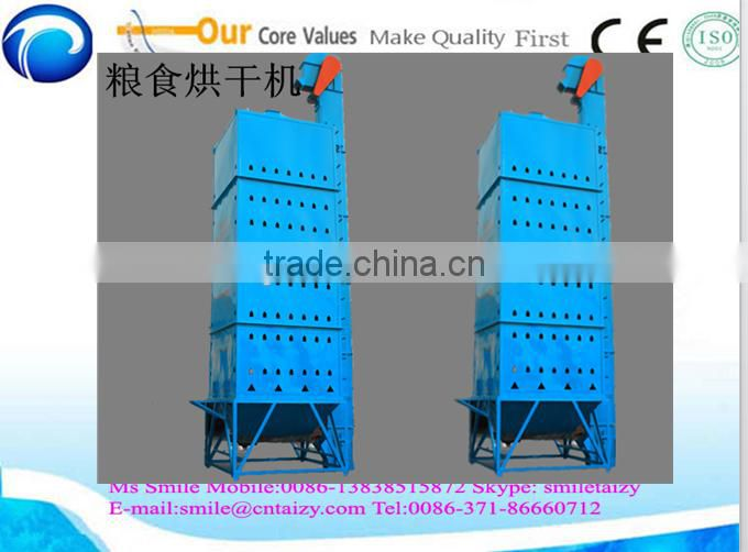 industrial soybean wheat rice corn dryer grain drying machine