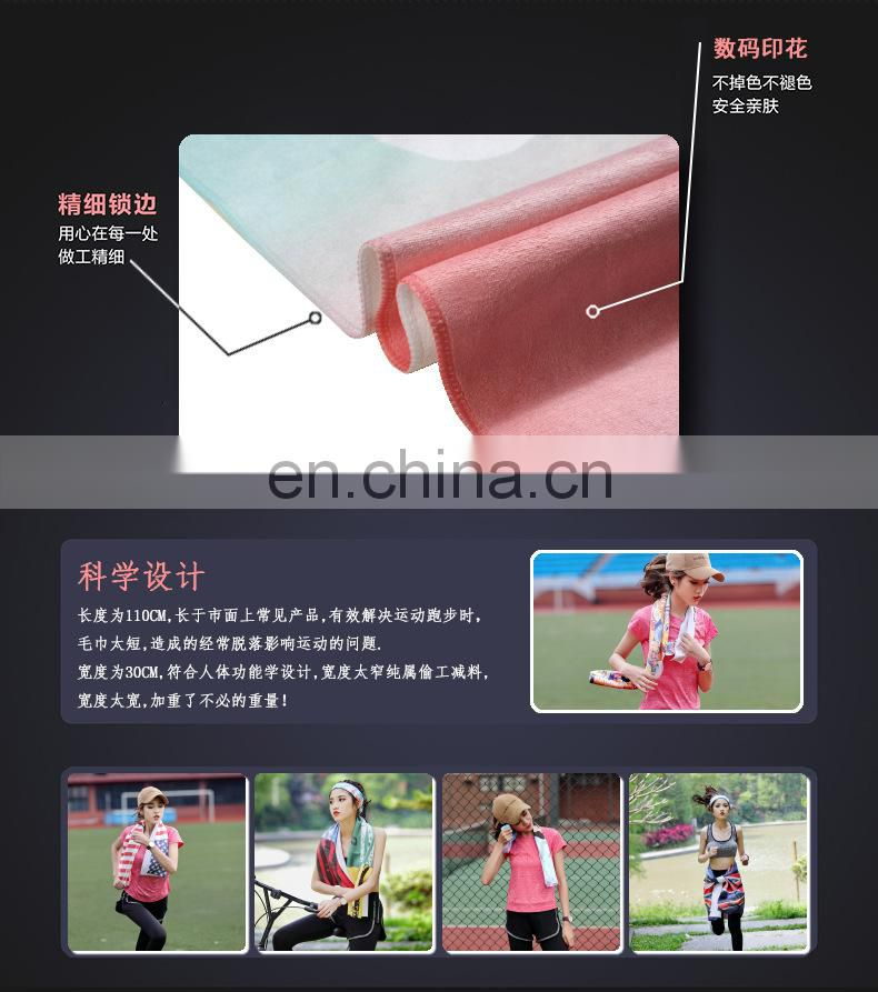 wholesale custom microfiber golf sports towel sets