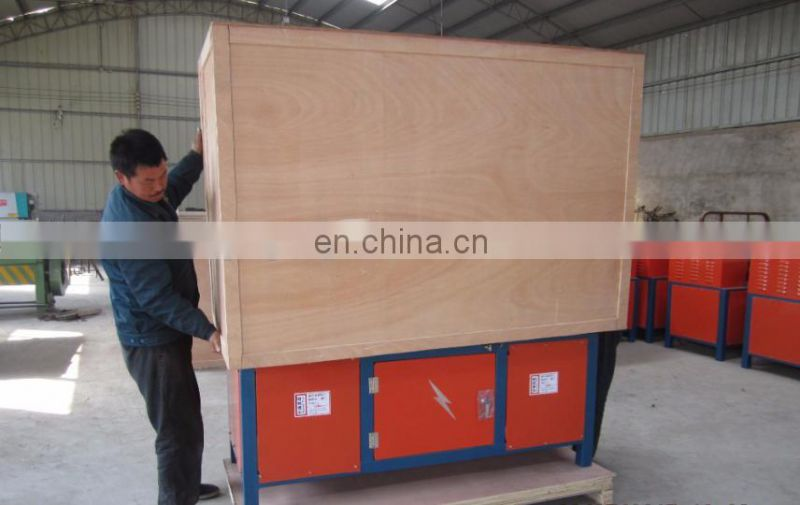 Aluminum PVC Boards Crushing And Separating Machine