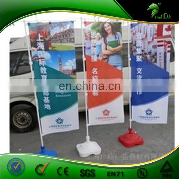 Hongyi Beautiful Outdoor Promotional Flags ,Printed Feather Beach Flag