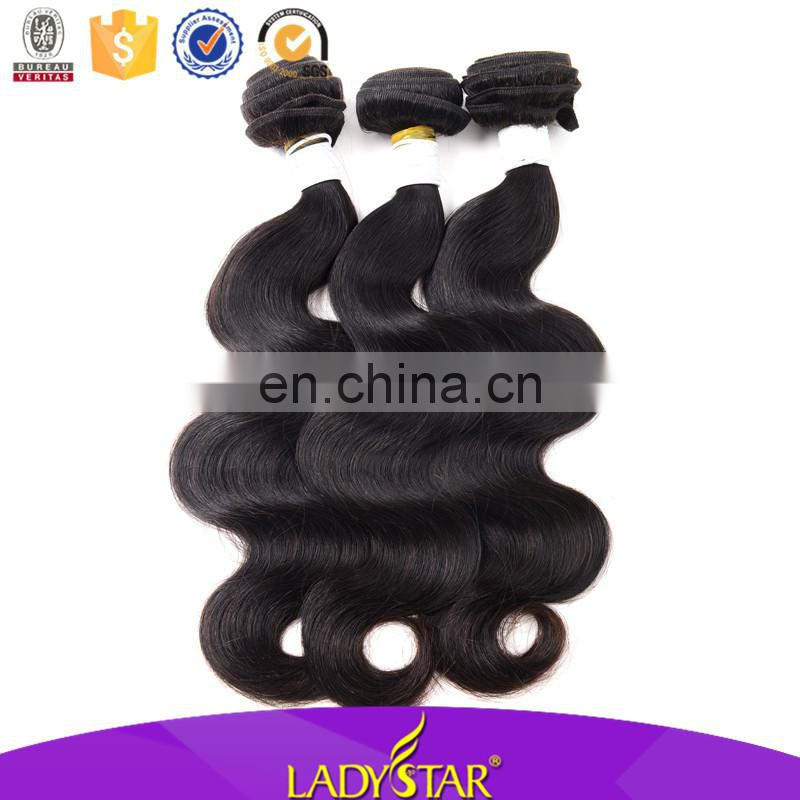 Lady star hair products wholesale brazilian hair weave bundles, best body wave hair weave