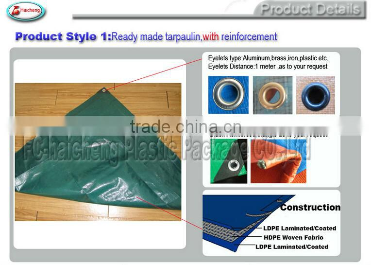 green color pe net mesh tarpaulin wheelbarrow covers, platic tarpaulin cover