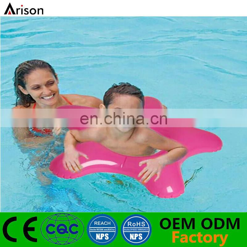 PVC inflatable star shape swim ring inflatable swim tube inflatable pool ring