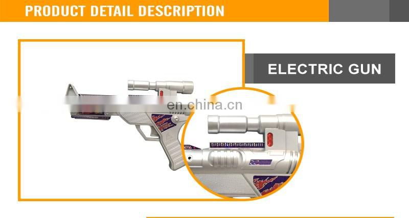Hot Plastic Super Gun Toy Electric Flashing Music Sniper Toy Gun