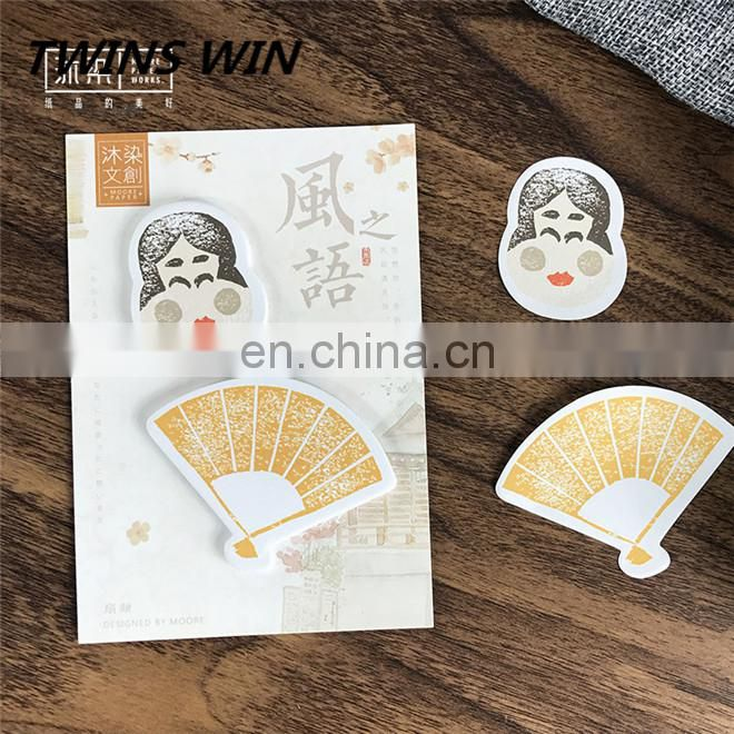 Factory Sale advertisement stationery Customized Wholesales Chile new hot OEM cute colorful Self-Adhesive memo pad creative