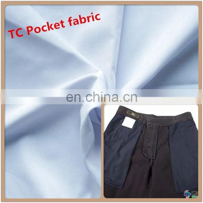 "wholesale fabric TC 80/20 133*72 58"" bleached poplin fabric"