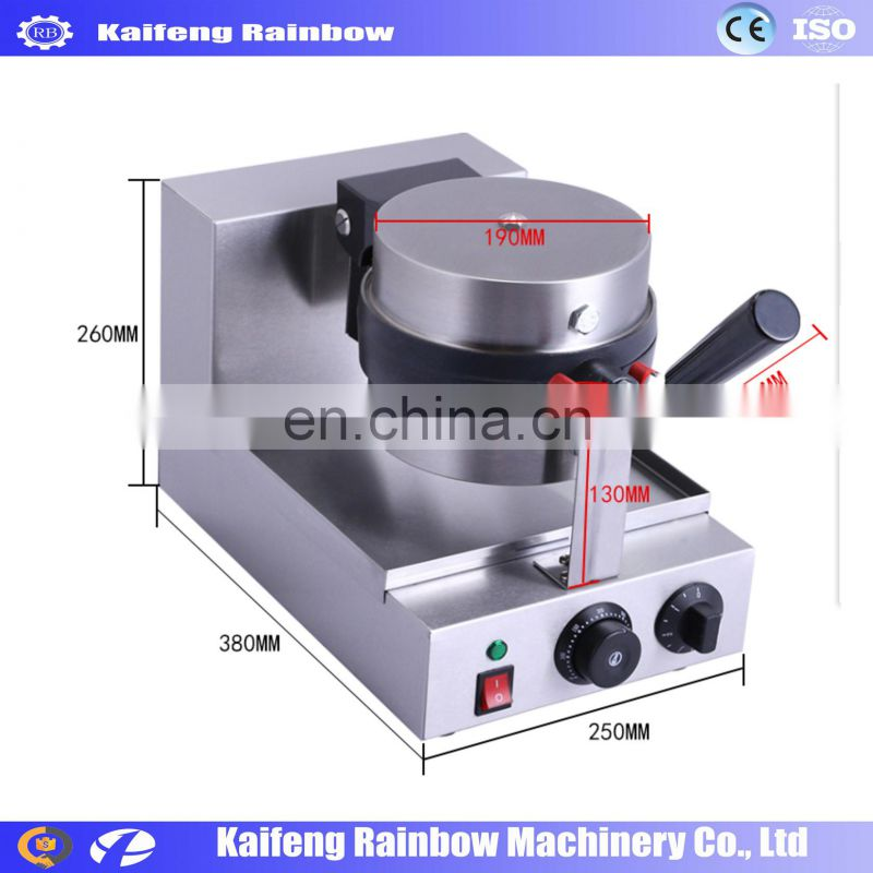 Factory Directly Supply Lowest Price Waffle Bake Machine Wafer Biscuit Making Machine