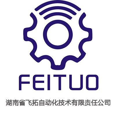 Hunan feituo automation technology co. LTD
