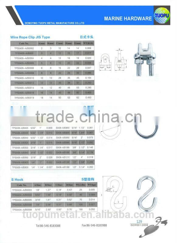 High Quality stainless Steel wire rope fasteners,Electric Galvanized ...