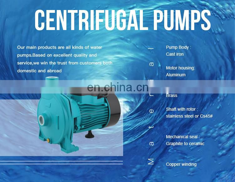 0.5hp small portable horizontal clean water single-stage centrifugal pump