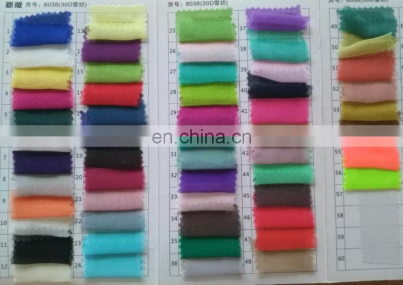 TR018A wholesale party decor chiffon fabric wedding table runners custom