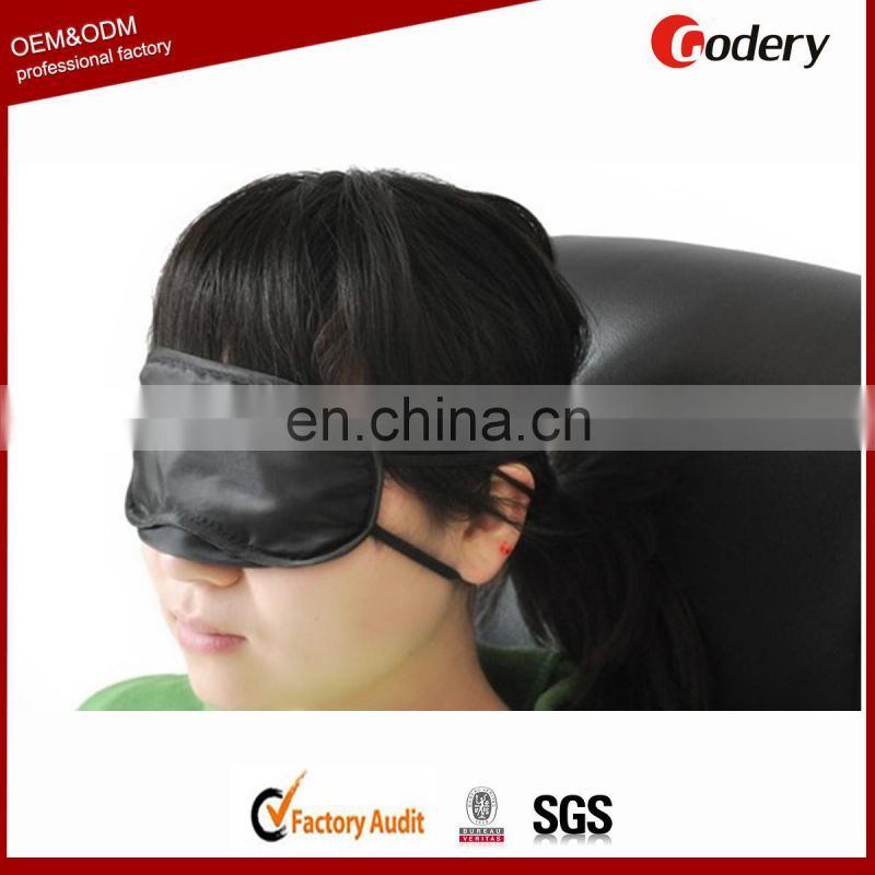 cheapest and lightest travel eye mask