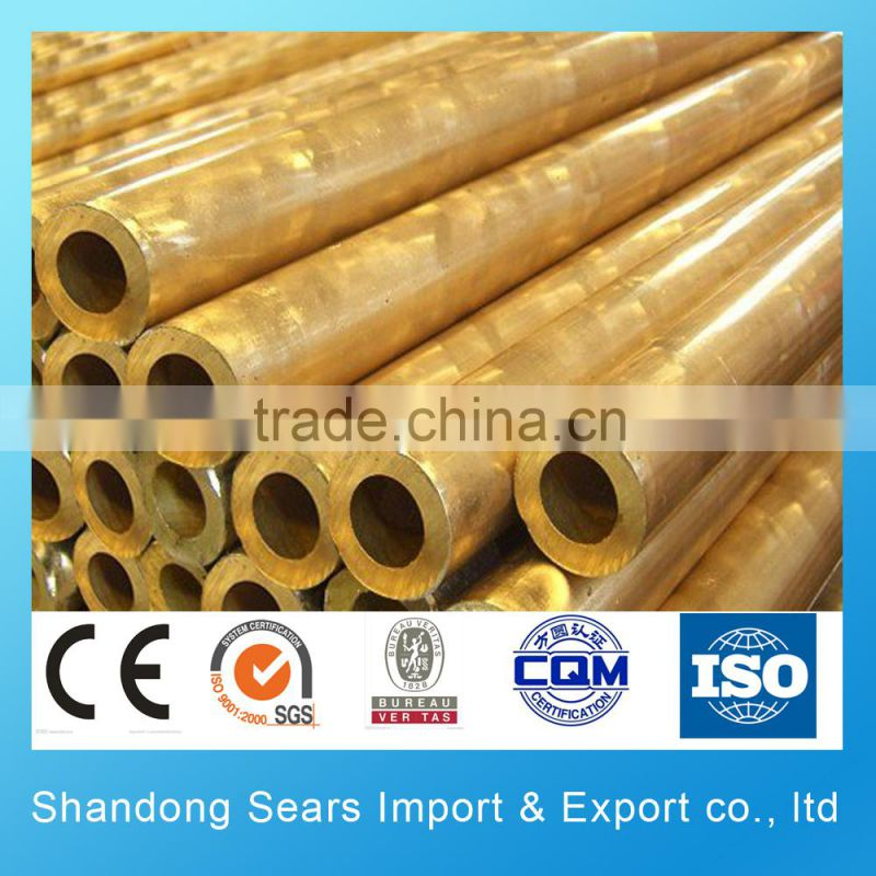 Copper tube low price brass pipe of copper pipe tube for Copper pipe cost