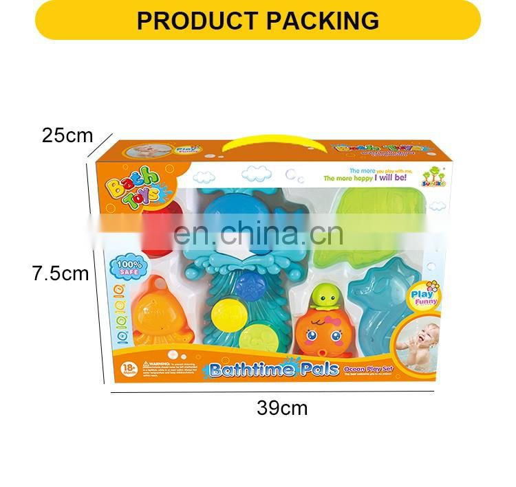 New product colourful baby water toy set the bath toys