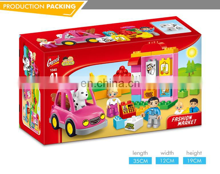 41Pcs Newest intellectual childhood toys customize pattern blocks