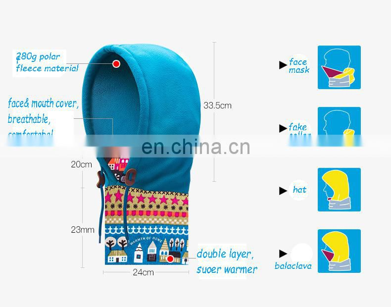 2017 New design Outdoor winter ski face mask fleece balaclava neck warmer hat for kids