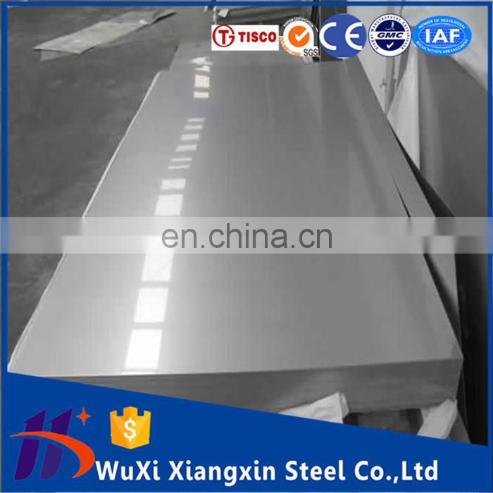 1.5mm Mirror 321 stainless steel plate prices